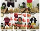 微商童装女装一手货源厂家直销招加盟代理