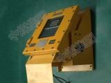 厂家直销YBSH127矿用隔爆型虹膜识别仪