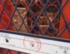 铁价出售:全新施工电梯5.8万,塔吊9.8万,塔式起重机,物料提