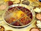 鲜牛肉火锅加盟 牛肉火锅加盟 养生火锅加盟费用