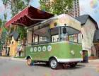 东营移动小吃车,多功能美食车,四季店车,奶茶车,煎饼小吃车