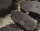 档位透光键中控面板刹车片等金属塑料汽配激光打标加工