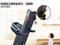 美国sole速尔进口高端电动可折叠跑步机家用静音豪