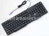 追光豹Q8ps/2键盘厂家直销 办公静音键盘 游戏键盘 电脑键盘