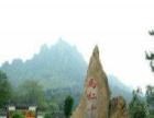 马仁奇峰之夏日避暑山庄,是您休闲,旅游的绝佳之地