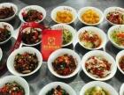 小碗蒸菜开店创业 浏阳蒸菜加盟【顶】