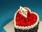 心岸蛋糕 心岸蛋糕加盟招商