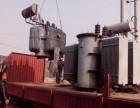 珠海斗门区二手变压器回收公司