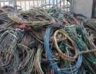 广州花都二手电线电缆回收 废旧电线电缆回收