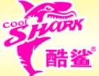 酷鯊童裝加盟