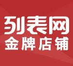 北京胖宝宝家政公司