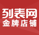 天津瑞丽洁家政服务有限公司