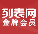 东莞市万镁机械设备有限公司